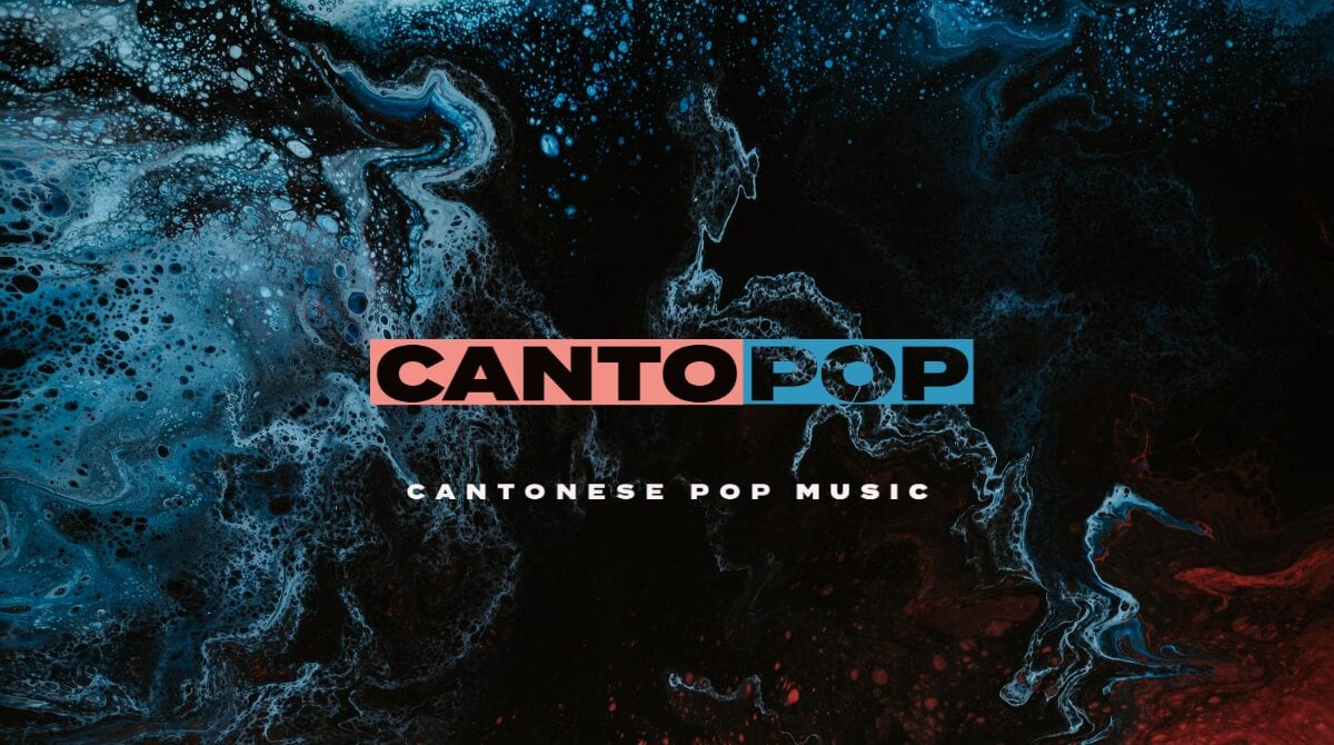 Cantopop News