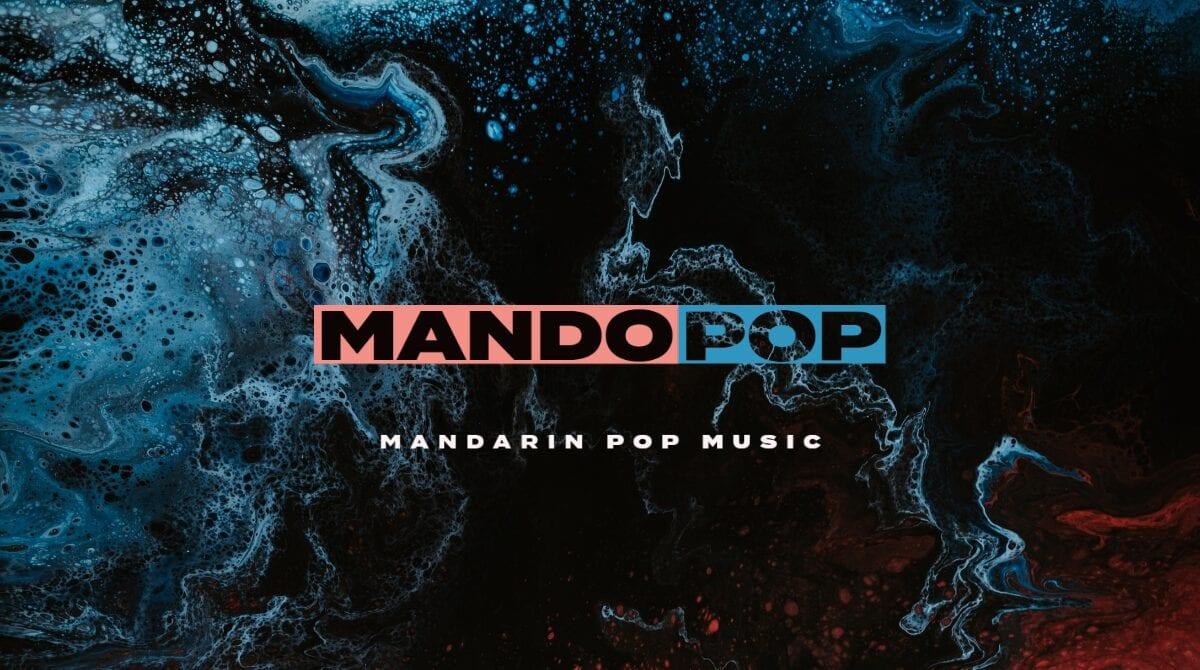 Mandopop News