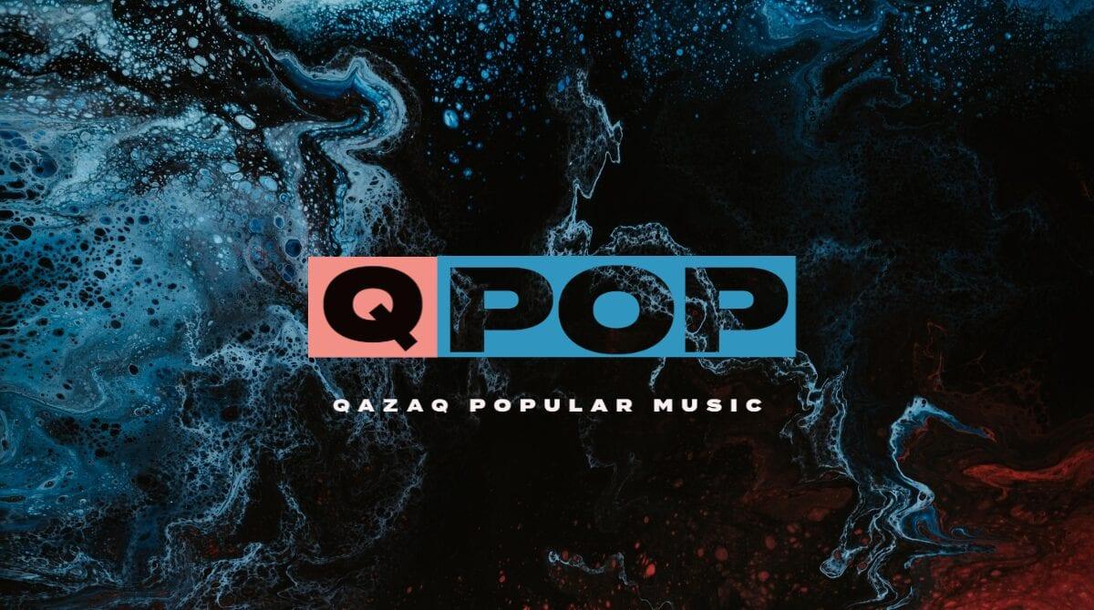 Qpop News