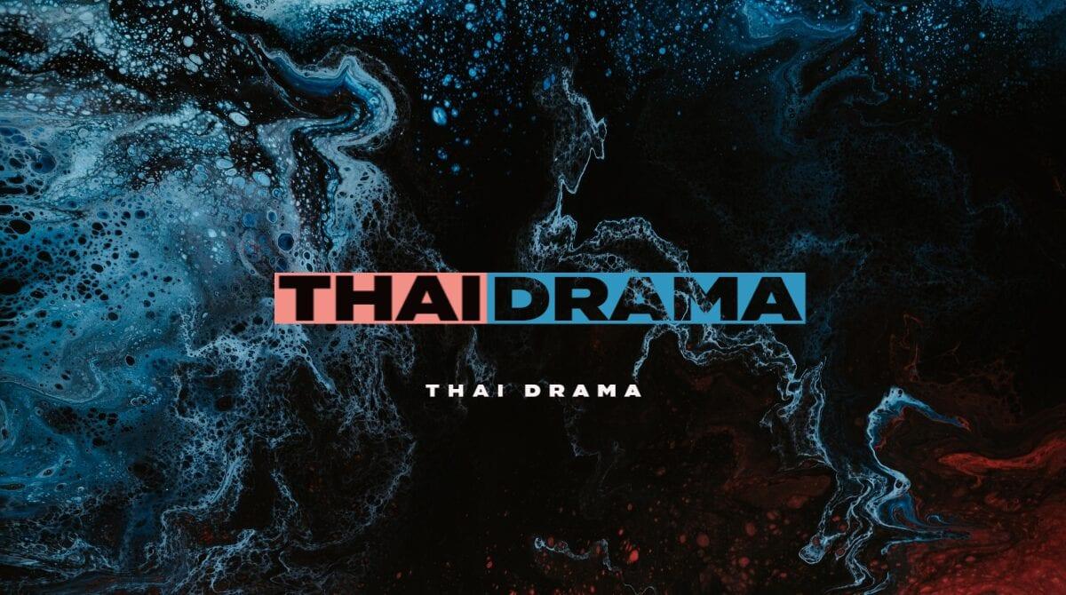 Thai Drama News