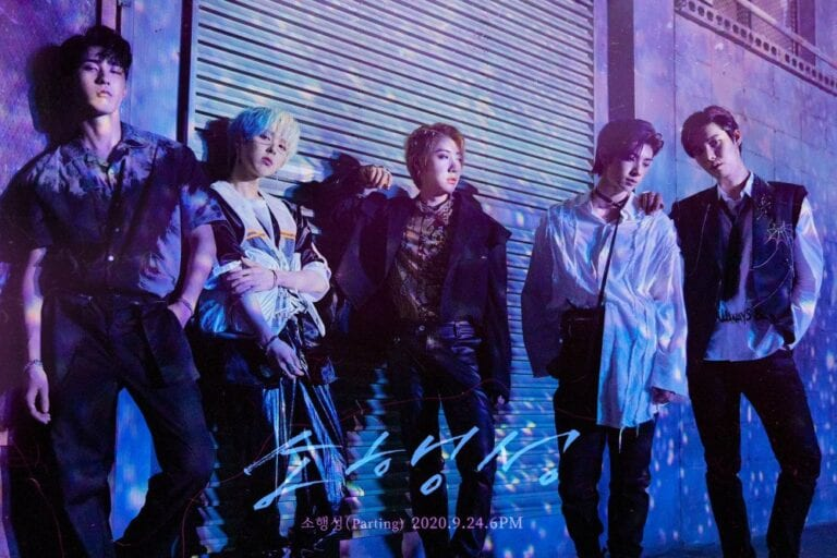 ONEWE – Parting MV