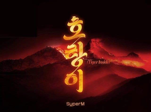 Super M – Tiger Inside MV