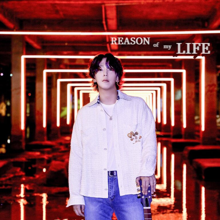 HimChan – Reason Of My Life MV