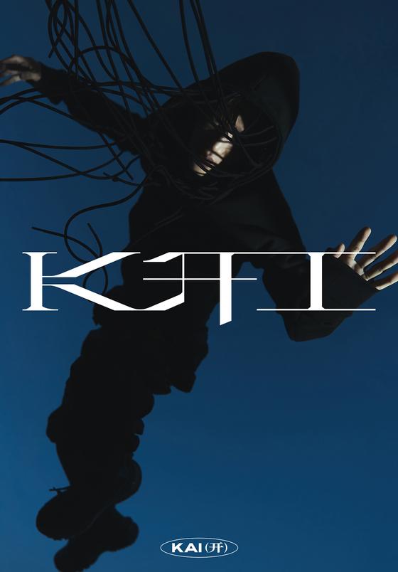 KAI – Mmmh MV