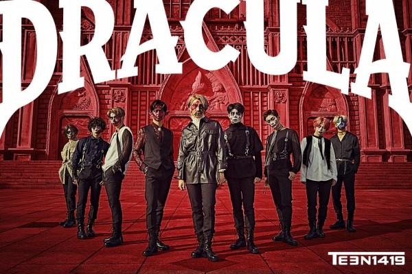 T1419 – Dracula (Japanese) MV