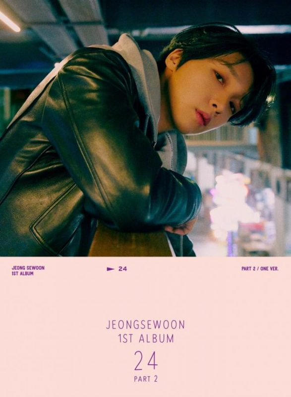 Jeong Sewoon – IN THE DARK MV Teaser